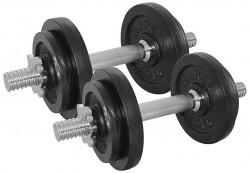 Marcy Dumbellset 2 x 10kg (set)